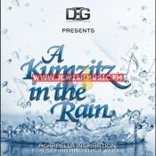 קומזיץ בגשם 1