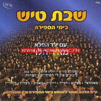 Shabbos Tish In Sefirah
