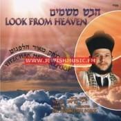 Habet Mishomayim