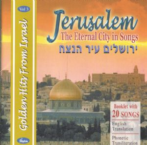 Jerusalem The Eternal City