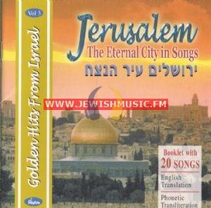 ירושלים עיר הנצח
