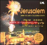 שלושת אלפים שנה לירושלים