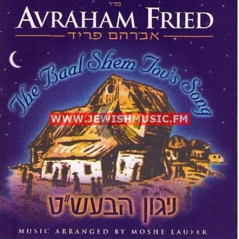 The Ba'al Shem Tov's Songs
