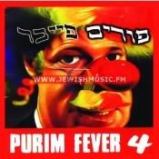 Purim Fever 4