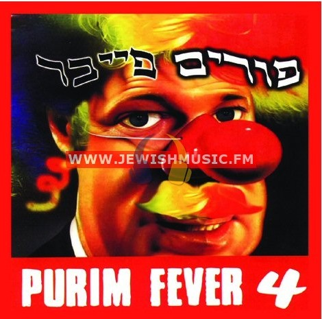 Purim Fever 4