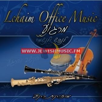 L'Chayim Office Music 1