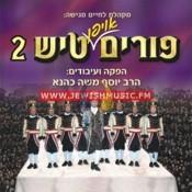Purim Tish 2