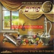 Purim Tish 3