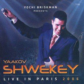 בהופעה חיה בפריז