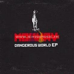 עולם מסוכן