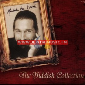 The Yiddish Collection