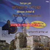 Forty Years To Jerusalem
