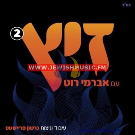 Zits 2
