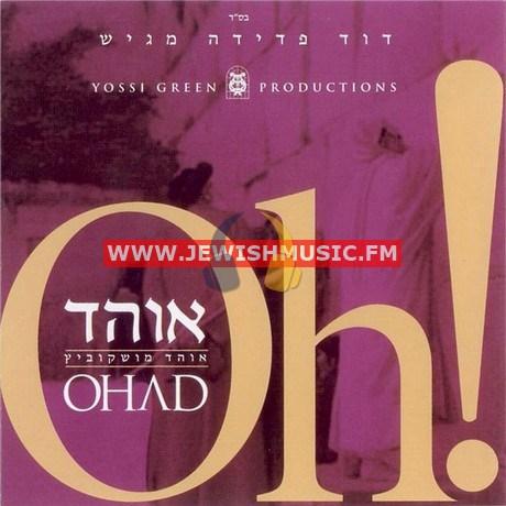 Ohad I