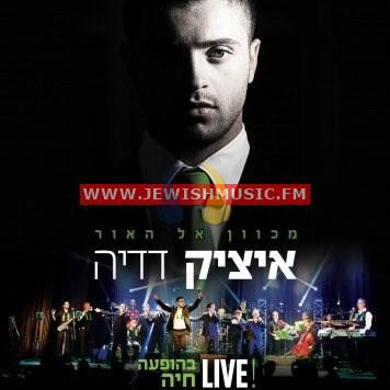 Mechaven El Haor – Live