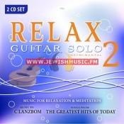 גיטרה סולו רגוע 2