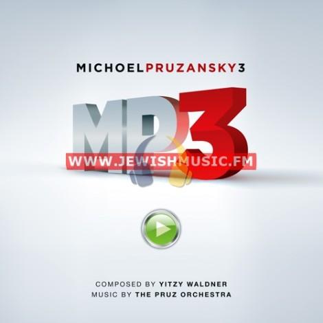 מיכאל פרזונסקי 3