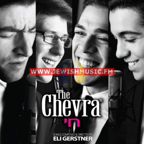 Chevra 4 – Chai