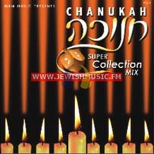 Chanukah – Super Collection Mix