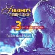 English Stories 3 – Chatzkele Lekovod Shabbos