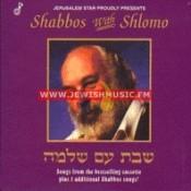 Shabbos With Shlomo