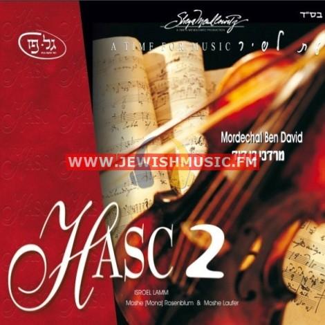 האסק 02 – עת למוזיקה
