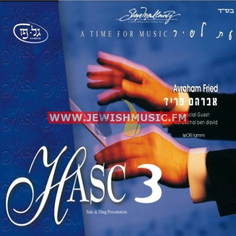 HASC 03 – A Time For Music III