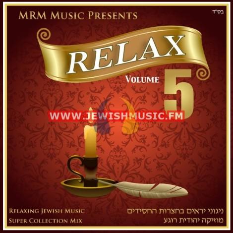 מוזיקה יהודית רוגע 5