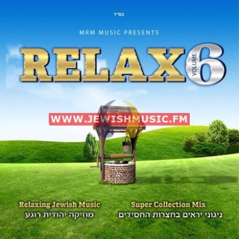 מוזיקה יהודית רוגע 6