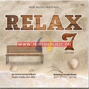 מוזיקה יהודית רוגע 7