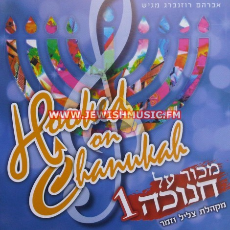 Hooked On Chanukah 1