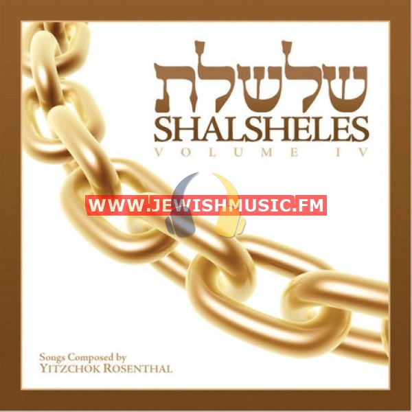 rosental jewish singles Jewish singles jewish matchmaker professional jewish singles a world of  jewish singles has set up the gold standard in jewish.