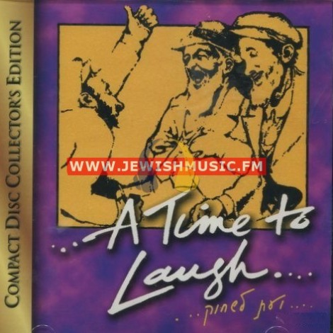 A Time To Laugh
