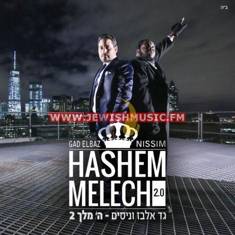 Hashem Melech 2
