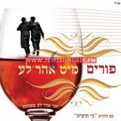 Purim With Ahraleh