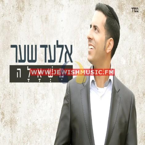 Mishalah