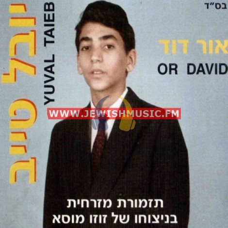 Or David