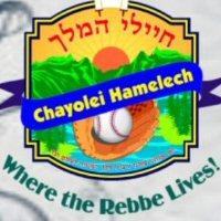 Camp Chayolei Hamelech