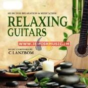 גיטרות מרגיעות