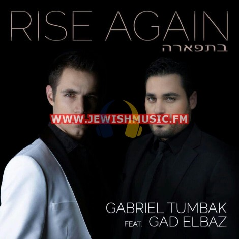 Rise Again – Betifara