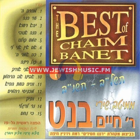 Best Of Chaim Banet 1