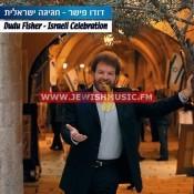 Israeli Celebration