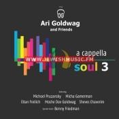 A Cappella Soul 3