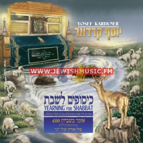 Yearning For Shabbat
