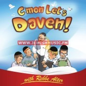 C'mon Let's Daven – English