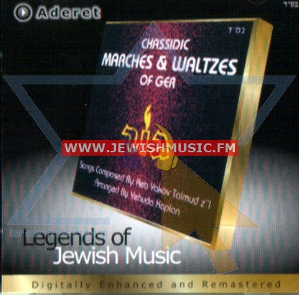 Chassidic Marches & Waltzes 2
