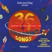 36 Jewish Children's Songs 1