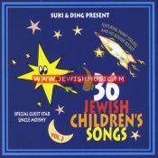 36 Jewish Children's Songs 2