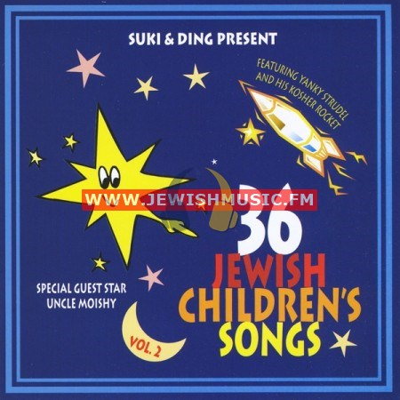 36 Jewish Children's Songs 2