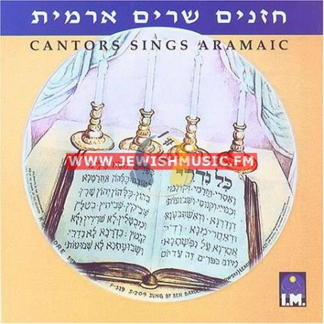 Cantors Sings Aramaic